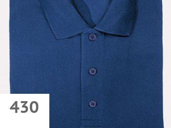 430 - marine